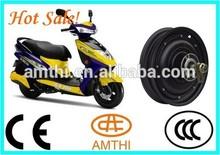 3000w Rear hub motor for e-motorcycle kit, hub motor 1kw, bldc electric hub motor for motorcycle, AMTHI