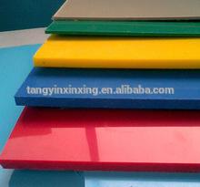 UHMWPE Plastic Sheet Plate
