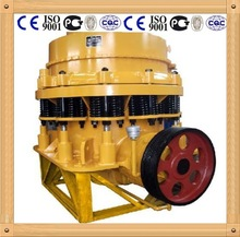 steel liner copper ore crusher for sale