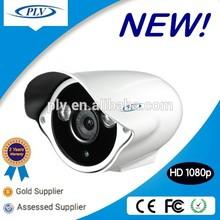 New Bullet type indoor & outdoor 1080P resolution onvif cloud ip camera