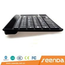 SEENDA 2.4 GHz wireless mechanical keyboard