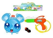 Mini animal backpack water gun for sales TG14030115