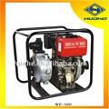 """2"""" 5hp مضخة المياه الكهربائية، الضغط العالي الكهربائية لضخ المياه مجموعة"""