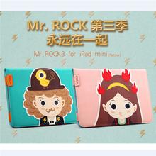 Original Mr ROCK series leather case for ipad mini Mr rock of the third quarter