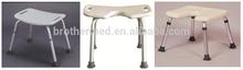 Aluminum Shower chair&Bathroom chair-Free Sample