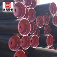 astm a106b/a53(steel pipe steel tube)