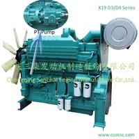 KTA19 1500RPM Inter Cooler Diesel Generator Engine For Sale