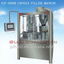 pharmaceutical health standard soft gelatin capsule machine