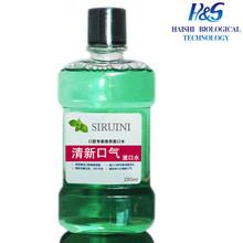 Breath Freshner Mouthwash Factory Supplied MSDS Antiseptic Breath Freshner Mouthwash