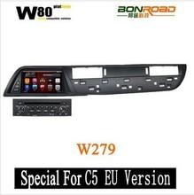 7 inch touch screen car dvd player car dvd gps for Citroen C5 car dvd gps navigation system