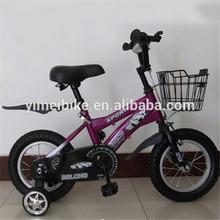2015 chinese kids mtb bikes/children bicycle/baby bike