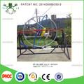 gran electrónica giroscopio para los deportes