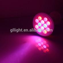 manufacturer led grow light AC85~264V led grow light 12w