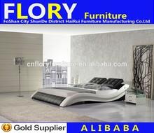 foshan 2015 bedroom furniture leather bed BL1131