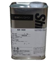 ShinEtsu KR-400 Silicone Fluid Thermal Compound shinetsu silicone