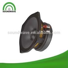 """2520 mini portable acoustic subwoofer 8"""""""