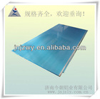 hot sale anodized aluminum plate mill finish in china