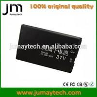 Battery LGIP-531A for LG KU250 KG280 KF310 KX186T KX300