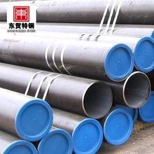 gas pipe and regulator