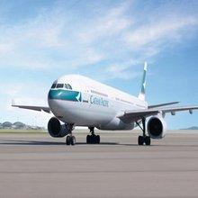 competitive air shipping rates to Kota Kinabalu--katy