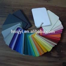 1300*2800*0.7mm wooden grain HPL/Decorative High-Pressure Laminates / Compact/washroom wall/toilet partition