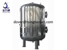 multi media stainless steel water filter