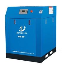 energy saving equipment rotary compressor rechi