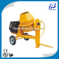CM350D(E) honda gx160 5.5HP Robin EY20 2.2KW electric motor concrete mixer