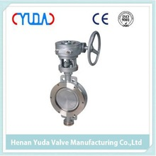 Wafer Type Metal Sealing Stainless Steel Water Butterfly Valve