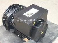 Brushless alternator single bearing ,double bearing generator
