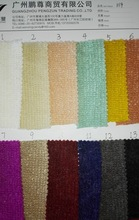 New arrival high quality cheap Acrylic Wool Knitted fabric 1119