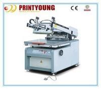 PRY-6090G/8012G Small screen printing machine