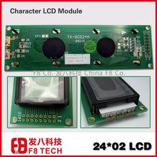 24 Chars 2 Line Yellow Green Screen Black Words 16pin 2x24 Character LCD, Customizable 2402 Lcd samples No.S0224ADLYY-E