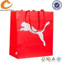 Customized unique discount brand printed paper bag