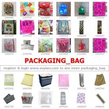 BREAST MILK BAG MANUFACTURER : One Stop Sourcing from China : Yiwu Market for PackagingBag