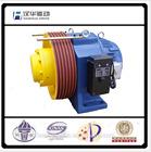 Cheap Energy saving Elevator Parts Type elevator motor 800kg