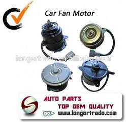 High quality radiator dc fan motor 12V for universal car