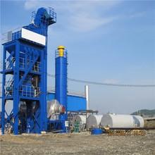 certification CE BV ISO ,120t/h asphalt mixing machine,asphalt mixing machine for Latin America