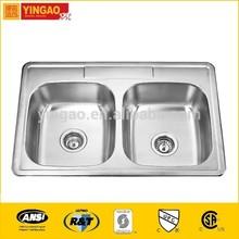 3322 Best quality utility sinks