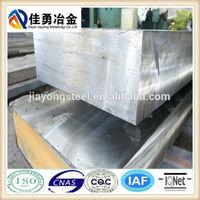 flat bar H13 hot rolled steel sheet