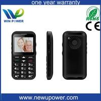 Big button senior phone mobile phone dual sim