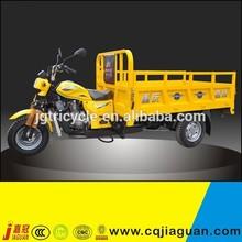 Sells China Chongqing Rear Axle Tricycle