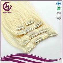 7a queen weft hair top quality aliexpress brazilian hair