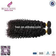 "100% brazilian remy hair candy curl 3pcs 18"" lotbrazilian hair color dye natural brazilian hair pieces color 1b# in china"