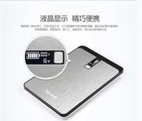 23000 mah 3.7 V portable heater battery power bank