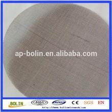 stainless steel 304 plain framed filter mesh flake/filter disk/filter screen