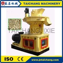 2014 Taichang Best Selling Coconut/Palm Kernel Shell/Alfalfa/EFB Wood Pellet Machine Price