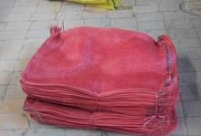 strong cheap mesh bags plastic mesh bags recycled mesh bags