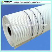 90gr 5mmx5mm fiberglass gypsum grid mesh