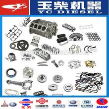 High Quality Auto Spare Part & Toyota Auto Spare Parts & Auto Parts Spare Parts